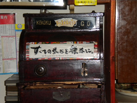 20110123 008.jpg