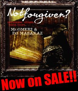 Notforgiven1.jpg