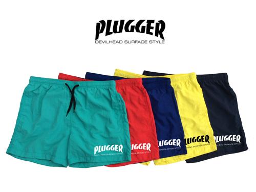 PLUGGER.Shorts.jpg