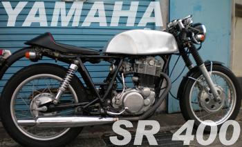 SR400(1).jpg