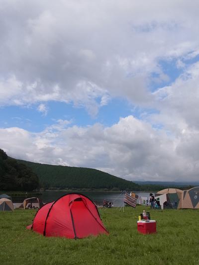 Tanukiko Camp 20120901 006.jpg