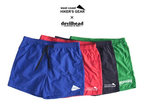 WCHG-Shorts-Blog.jpg