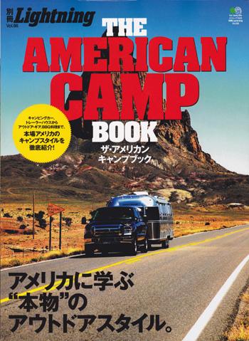 campbook.jpg