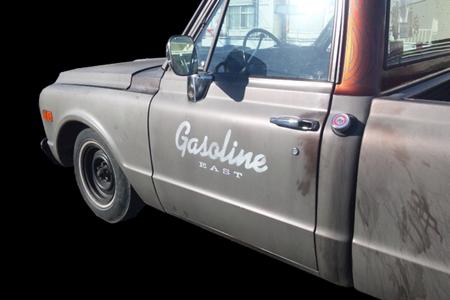 gasolinetrack.jpg
