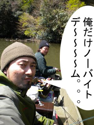 201204012 005.jpg