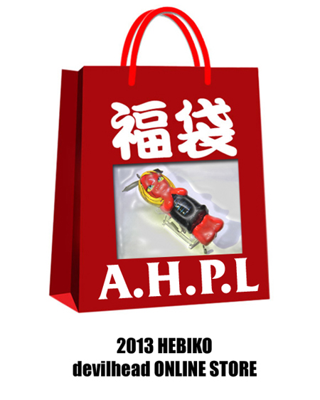 A.H.P.LHEBIKO.jpg