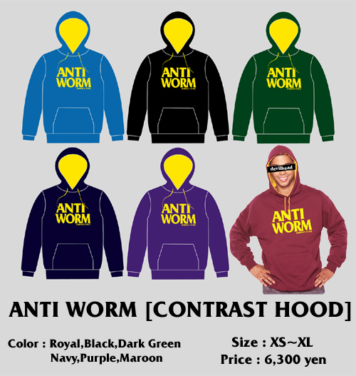 ANTI WORM-CONTRAST HOOD-Blog.jpg