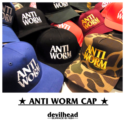 ANTI WORM CAP.jpg