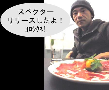 B@psTsuda.jpg