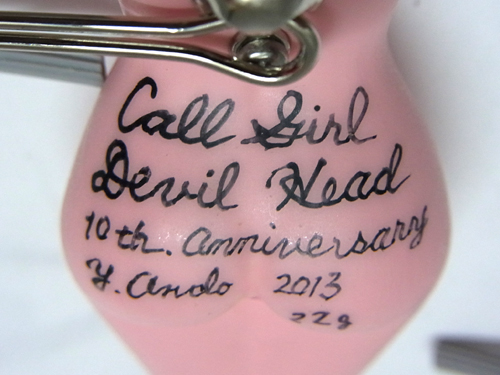 CallGirl 059.jpg