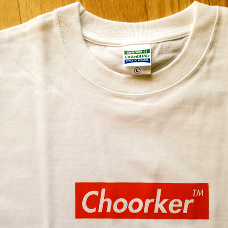 Chrkreme2.jpg