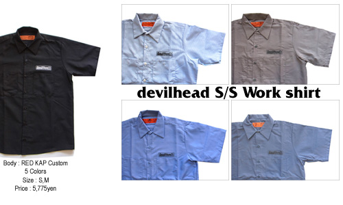 DH.work-shirt.jpg