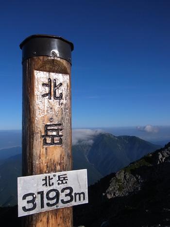 北岳 2013.08.17~18 077.jpg