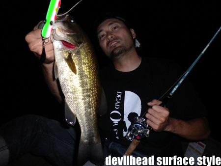 Fishing 005.jpg