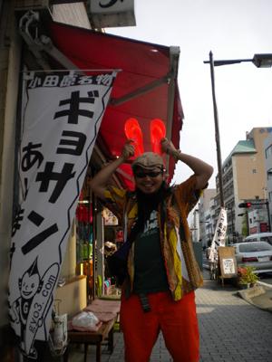FromHIROSHIMA 002.jpg