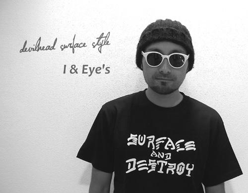I&Eye'sBlog.jpg