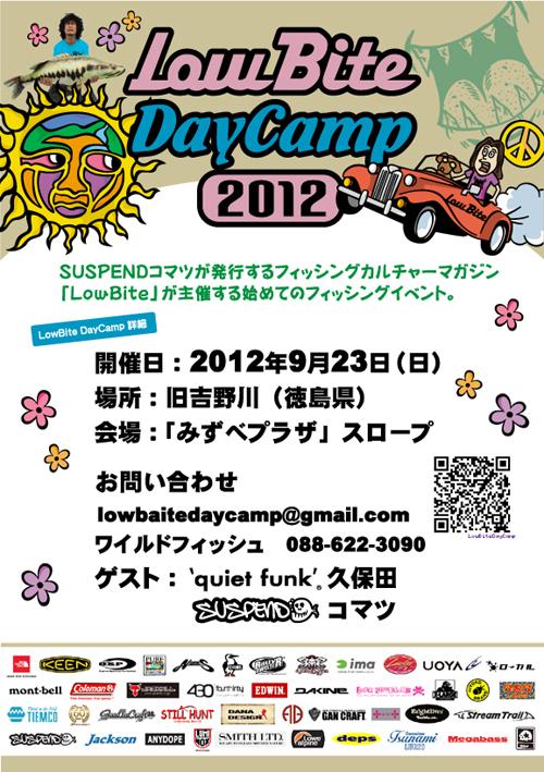 LowBiteDayCamp.jpg