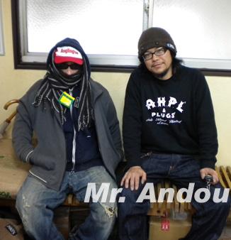 Mr.andou.jpg