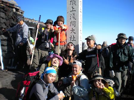 Mt.Fuji2010 060.jpg