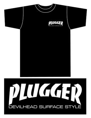 PLUGGER.jpg