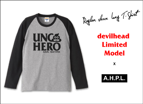 UNCO-HERO-DH-ltd-Long-T-Blog.jpg