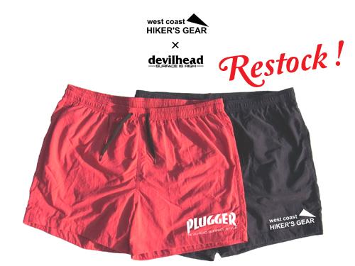 WCHG-Shorts-001Blog.jpg