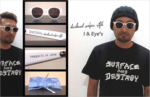 devilhead.I&Eye'sBlog.jpg
