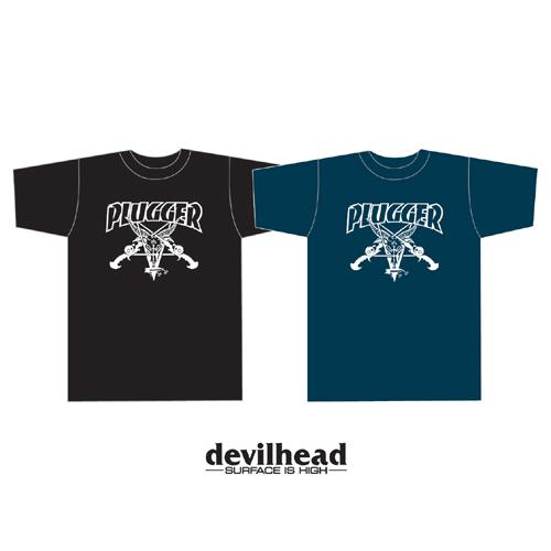 devils-plugger.Blog.jpg