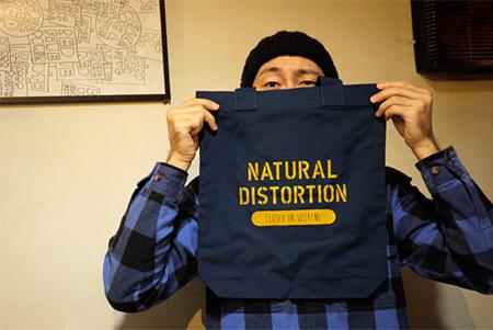 naturaldistortion.jpg