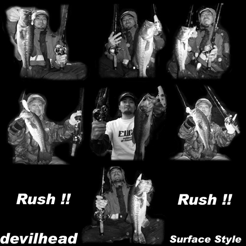 rush!!.jpg